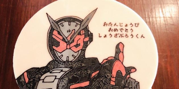 仮面ライダーのキャラクターケーキ