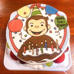 おさるのジョージ キャラクターケーキ