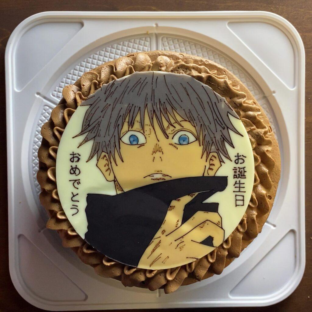 呪術廻戦 キャラクターケーキ